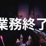 #3【HeavyDream】このゲーム…理解した…!!