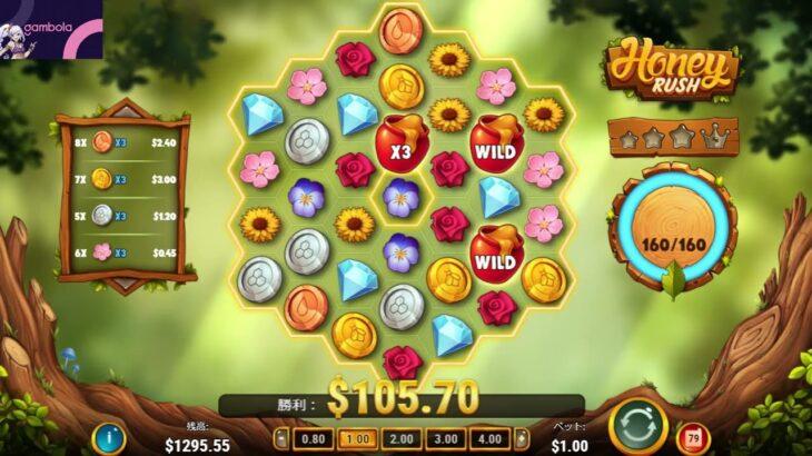 【ギャンボラ】【Honey Rush】高配当切り抜き 事故 オンラインカジノ♯1
