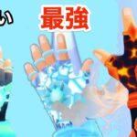 氷と炎の能力を使って悪者をやつけるヒーローゲームが草【  Ice Man 3D 】