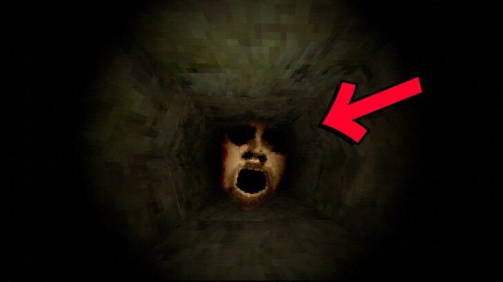 トンネルを滑り降りていくと奴がいる ホラーゲーム【KUN】