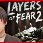 【Layers of Fear2】真夜中のホラーゲーム【顔出し】