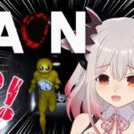 【PAON】ぱおん?!?!?!?!健全なゲームだよね?!?!horrorgame【周防パトラ / ハニスト】