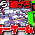 殺人鬼から逃げるホラーゲーム『POLUSマップ』【マイクラホラー】【神回】