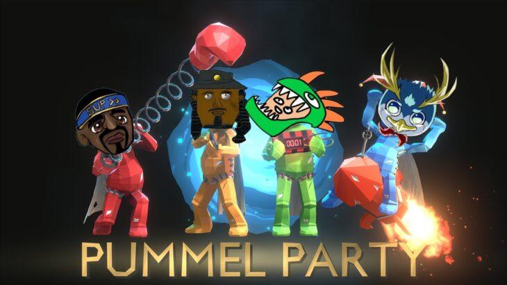 友達とやったら絶対に不仲になるゲーム 【Pummel Party】