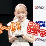 宮脇咲良、ゲーム『スーパーボンバーマンR』を絶叫プレイ! プロゲーマー・ナウマン&ミリンケーキに健闘 『KDDI×OPENREC.tv業務提携に関する発表会』