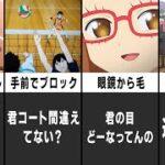 アニメで二度見する違和感ランキング【アニメ・漫画・ゲーム比較】#Shorts