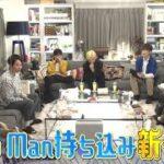 Snow Man ラウール考案爆笑ゲームに有吉がマジに!? 7/15(木) 『櫻井・有吉THE夜会』【TBS】