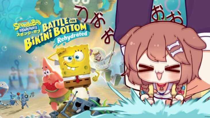 【SpongeBob】スポンジ・ボブのアクションゲームを中盤くらいまでやるよ!!【ホロライブ/戌神ころね】