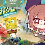 【SpongeBob】スポンジ・ボブのアクションゲームを遊ぶよ!!【ホロライブ/戌神ころね】