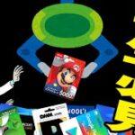 【学生必見】クレーンゲームアプリで遊ぶだけで…簡単にギフト券をゲットする裏ワザ【UFOキャッチャー】