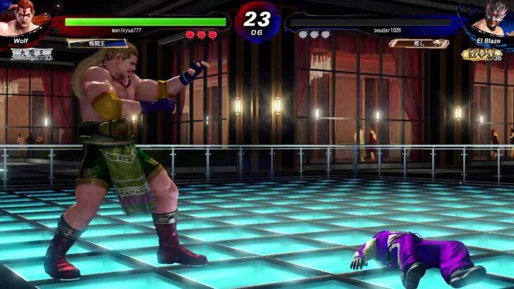 【Virtua Fighter esports】【VFes】観戦配信【バーチャファイター eスポーツ】