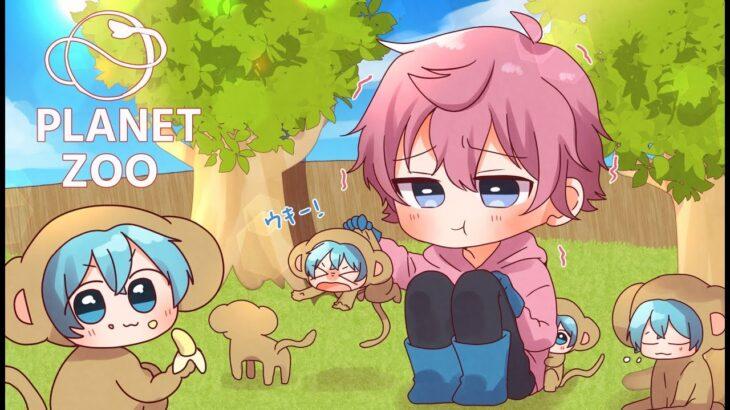動物園の経営を体験できるゲームで暴れてみたら爆笑したWWW【プラネット ズー】【すとぷり】