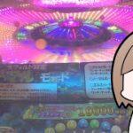 【メダルゲーム】ゲームセンターで遭遇したことについて語りたい【アニマロッタ】
