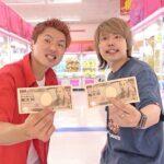 【お金無限】クレーンゲーム対決で負けたら全額負担!!!