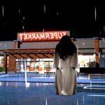雨の日の配達「恐怖のスーパーマーケット」で逃げまわるホラーゲーム(絶叫あり)