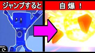 ジャンプすると自爆するゲーム(ゆっくり実況 神)【はじめてゲームプログラミング】 期間限定公開
