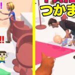 赤ちゃんになって暴れまわるゲームが楽しすぎた!!【ぐち男 ぐち郎】