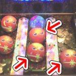 【メダルゲーム】某ボウリング場の預けメダル1万枚にしたい 第3期 ㊾【ドリームスフィア】
