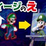 【ゲーム遊び】「ルイージの絵」#117 ルイージU編 New スーパーマリオブラザーズ U デラックス【アナケナ&カルちゃん】New Super Mario Bros U Deluxe
