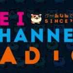 #123【ラジオ】ノーモアヒーローズ3、HITMAN3感想、その他ゲームの話【雑談】