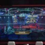 中国「オンラインゲームはアヘン」政府が規制強化か(2021年8月4日)