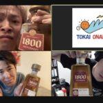 【罰ゲーム】テキーラ3人で501ml飲むまで終われない生放送