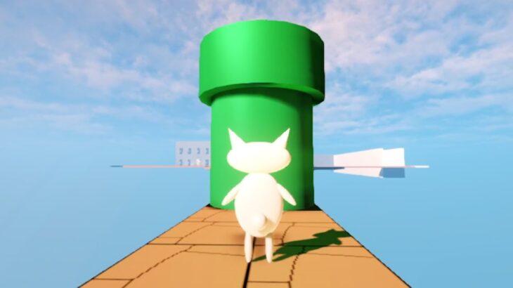 絶対に大絶叫するゲーム『 しょぼんのアクション 3D 』
