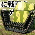 【高画質!超自由に戦車作れるゲーム】4K高画質スプロケット実況(sprocket)