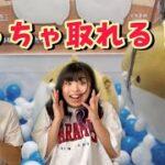【やり放題】流行りのオンラインクレーンゲーム5000円企画!!