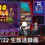 ⚡️【BONS】ゴンとネギが新台に挑むの巻!【オンラインカジノ】【kaekae】