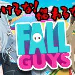 【Fall Guys】リクム姐のイケボにも屈しない、ゲームにも屈しない…!!!【湖南みあ / あにまーれ】