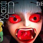 【ゆっくり実況】GOHOME製作者最新ホラーゲームのデモ版に油断して挑んだら予想以上に怖かった – 夜詛 -YASO- DEMO