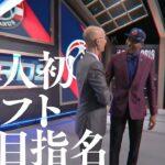 『NBA 2K22』日本限定カバー公開記念トレーラー(インゲーム映像なし)