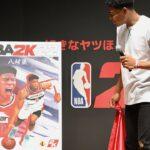 八村塁、NBA公認バスケゲームの表紙に!バスケットボールゲーム『NBA 2K22』予告編