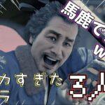 PS4ゲームに登場する愛すべきおバカキャラ 3人 Part1【ネタバレ注意】
