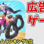 【Scribble Rider】広告のゲームをやってみたら面白すぎたからやりこんでみた