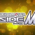 【アイマス】ゲーム「SideM」ゲーム内イベント告知PV【アイドルマスター】
