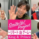 Smile Up ! Project  〜リモート de ゲーム〜 King & Prince