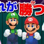 【ゲーム遊び】スーパーマリオパーティー マリオ、ルイージ、ピーチ姫、テレサのだれが勝つ!?【アナケナ&カルちゃん】Super Mario Party