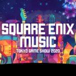 【TGS2020】ピアニスト清塚信也が奏でるゲーム音楽の世界