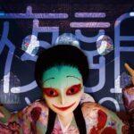【夜詛 -YASO-】GOHOME作者の最新作ホラーゲームが怖すぎた。恐怖の「鬼」が追ってくる(大絶叫あり)デモ版