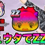 ぷにぷに「フルパワーリュウタ」だけでランクZZZ倒す方法がセコすぎるwwww【妖怪ウォッチぷにぷに】〜滅龍士イベント〜Yo-kai Watch part1185とーまゲーム