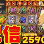 オンラインカジノ配信【ナショナルカジノ】@ノニコムcasino オンラインcasino