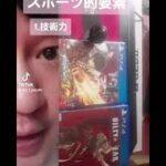 【格闘ゲーム】 eスポーツ