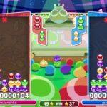 【ぷよぷよeスポーツ】リハビリ【Switch PS4 PC】