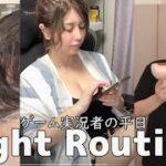 独身女ゲーム実況者の平日ナイトルーティーン