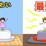 よわい→最強→神『とにかく豆腐を積み上げるゲームをやりすぎた結果』【豆腐少女】