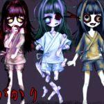 謎の病の子供たちを看病する闇が深いホラーゲーム『 看病がかり 』
