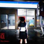 日本の住宅街で「ヴォォオオオオオオ」と奇声を発しながら追ってくる幽霊のホラーゲームが怖い【帰り道】(大絶叫あり)