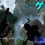【難易度激高】ゲームのワンシーンを完全再現!圧倒的クオリティ!!!